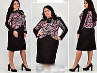 Платье женское черное с узором, с 52 по 58 размер, фото 1