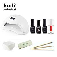 Стартовый набор гель лаков Kodi c UV LED лампа SUN 5 plus 48 Вт. № 26
