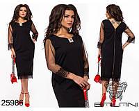 Маленькое черное платье больших размеров с 48 по 60 размер