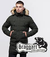 69918d97f7f Куртки Braggart Black Diamond в Украине. Сравнить цены