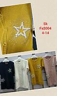 Кардиганы для девочек оптом ,Setty Koop, 4-14 рр