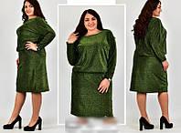 Сукня жіноча з оздобленням люрекс, з 52 по 58 розмір, фото 1