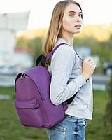 Рюкзак Fancy фиолетовый флай