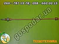 Оригинальная термопара газовой автоматики Каре (котел Данко) резьба М -10, L=300,  запчасти Kare Польша