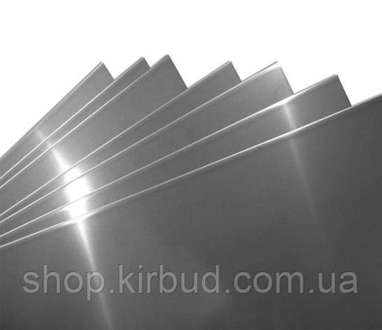 Лист г/к 4мм 09Г2С 1,5х6м, фото 2