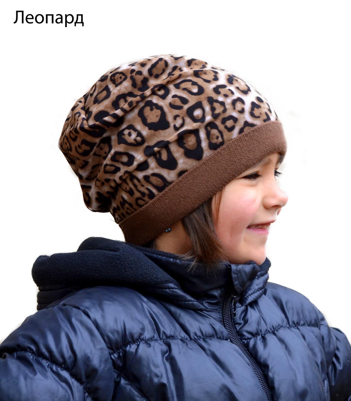 №134 Акция! Детская шапочка Фантазия, хлопок 60%. от 3 лет. р.50-52 т.синий, р. 53-55 и р.54-57 леопард