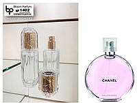 Chanel Chance Eau Tendre 30ml, наливная парфюмерия (аналог аромата)