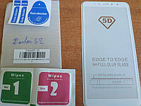 Защитное стекло 5D (full Glue)  для Xiaomi Redmi S2