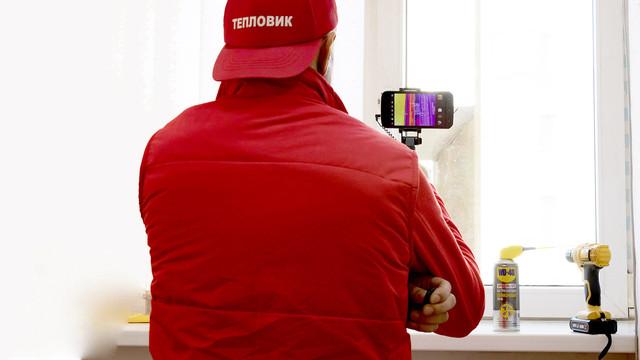 Ремонт пвх окон с проверкой тепловизором, фото Киев Оболонь