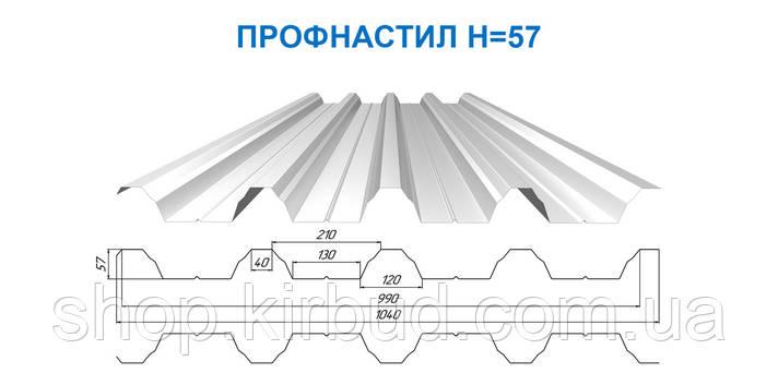 Профлист Н-57 оцинкованый 0,5мм, фото 2