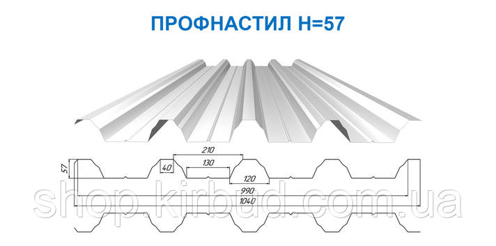 Профлист Н-57 оцинкованый 0,6мм, фото 2