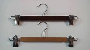 Деревянные брючные вешалки, плечики для брюк, юбок, тремпеля для штанов с металлическими прищепками 39см, фото 2