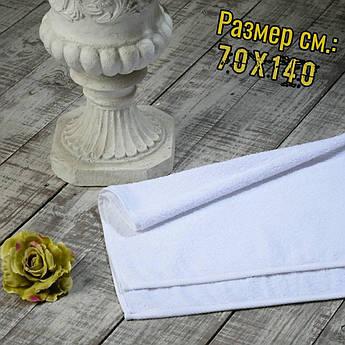 Махровые полотенца Узбекистан, пл.:400 гр./м2, 70х140 см., Цвет: Белый