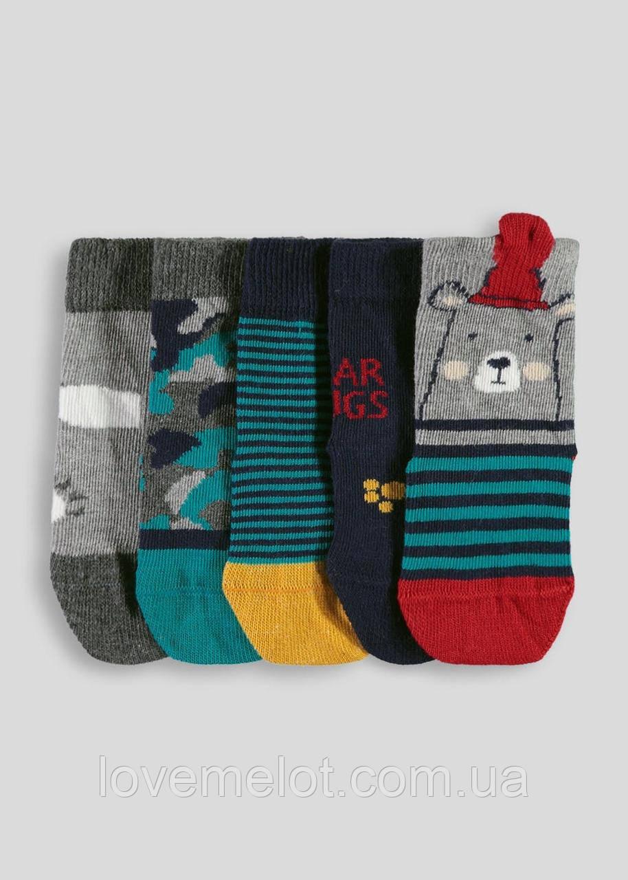 Детские носки для мальчика в размере 15-18 и 19-22, от 6ти мес до 2х лет набор из 5ти хлопковых носков Миша