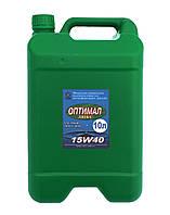 Минеральное универсальное моторное масло Оптимал 15W40 Люкс API CF/SJ, 10л