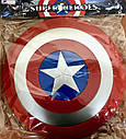 Щит Капитан Америка атрибут супер героя из фильма, фото 2