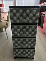 Комод Элиф пластиковый 4 ящика с рисунком Капитон Чёрный (Elif Plastik)