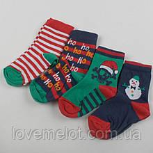 """Детские носки хлопковые для ребенка носки Ladybird """"Новый Год"""" 6-12 мес"""