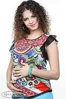 """Майка для беременных """"Aliche"""" с оригинальным принтом, 46 размер, фото 1"""