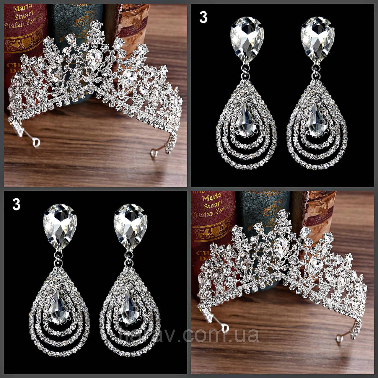 Диадема свадебная корона и серьги свадебная бижутерия набор ЭЛИЗА диадемы тиары короны украшения