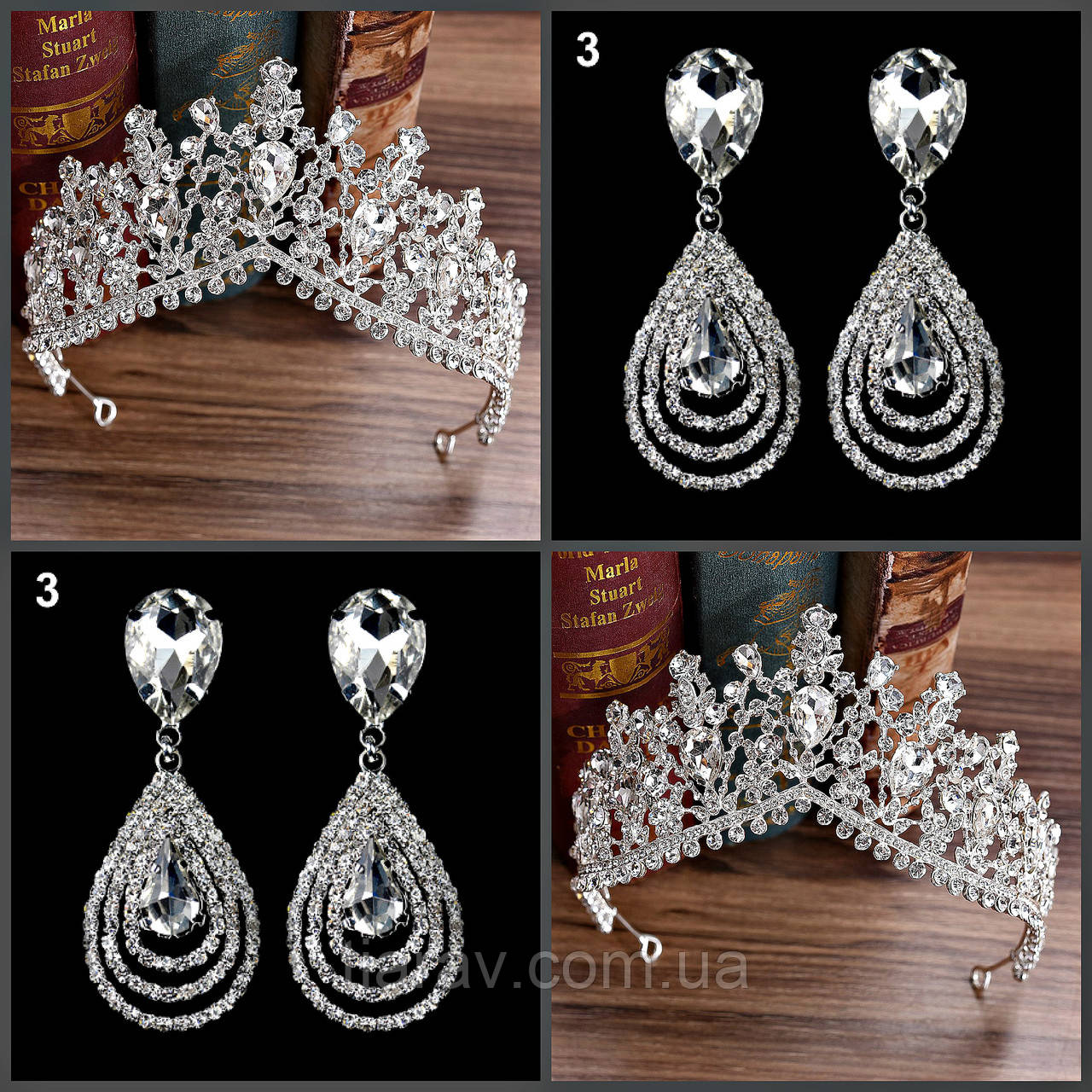 Діадема весільна корона і сережки весільна біжутерія набір ЕЛІЗА діадеми тіари корони прикраси