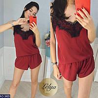 Атласная женская пижама в Украине. Сравнить цены 0b204738ff7e2