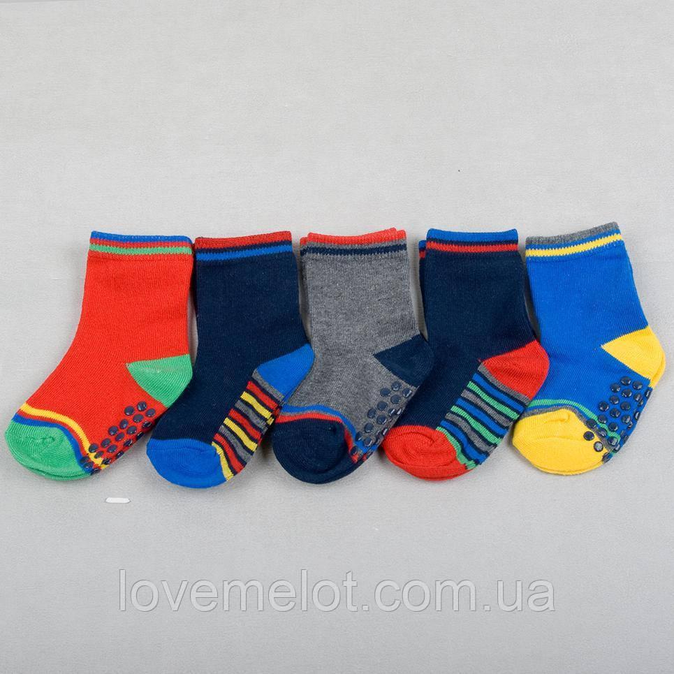 Детские носки хлопк Яркий акцент, носочки для мальчика с антискользяшками хлопковые от 0 и до 2х лет