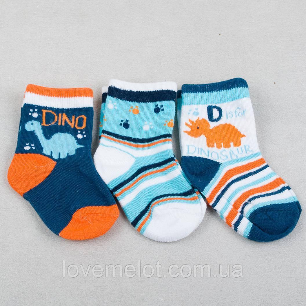 """Детские носки, детские носочки """"Динозаврик"""" для мальчика 12-18мес."""