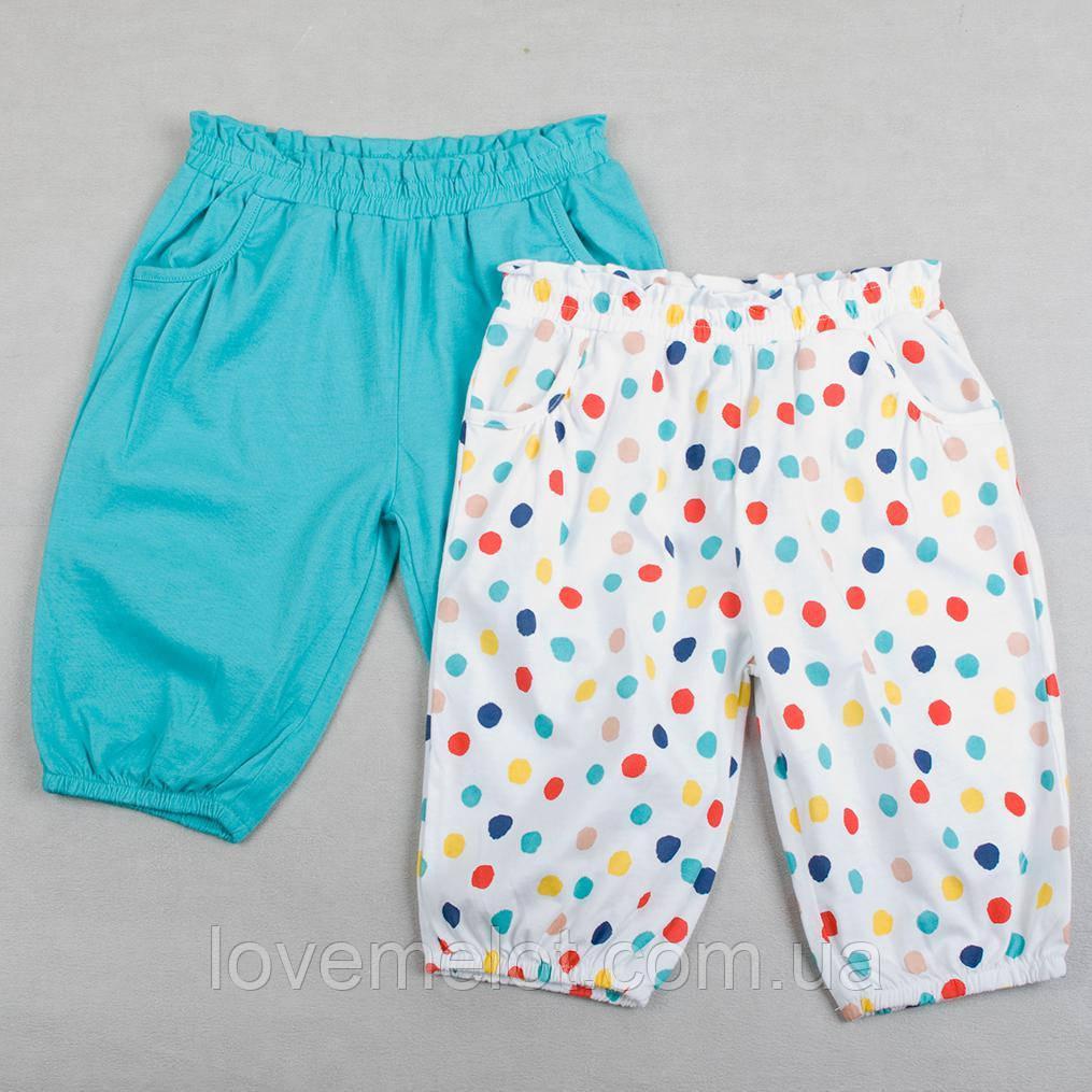 """Детские штаны трикотажные для девочки на рост 86см и 92см  """"Забава""""для девочки"""