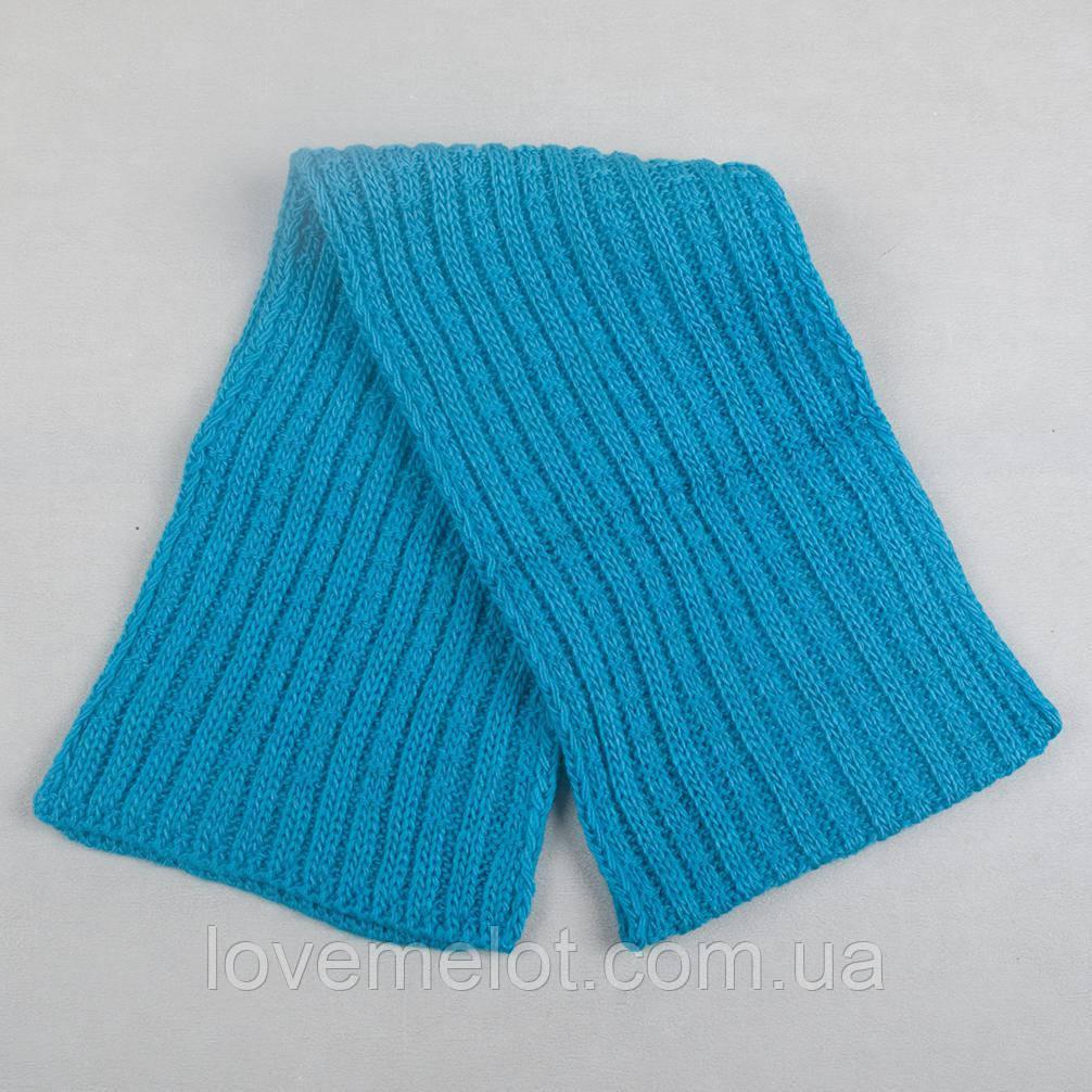 """Шарф детский """"Аляска"""" бирюзовый, шарфик для мальчика, шарфик для девочки"""