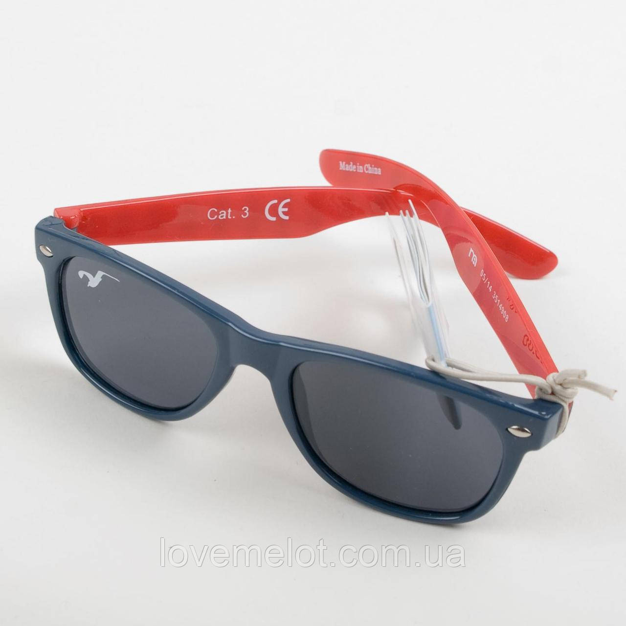 aa8f20631c68 Детские солнцезащитные очки