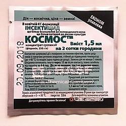 Инсектицид Космос 1,5 мл — космическая сила против вредителей картофеля (колорадский жук, проволочник, тля)
