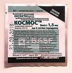 Инсектицид Космос 1,5 мл — космическая сила против вредителей картофеля (колорадский жук, проволочник, тля), фото 2