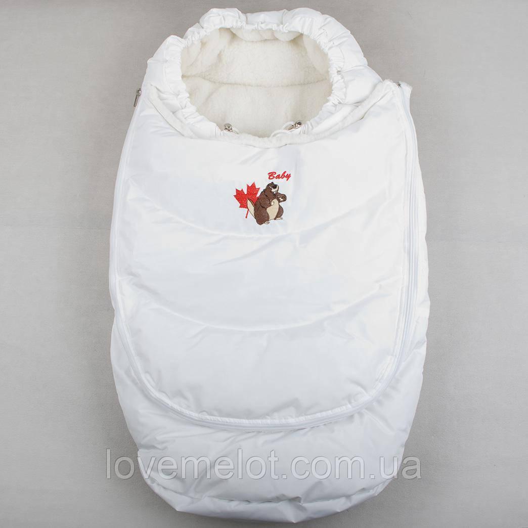 """Конверт трансформер детский на выписку 0-6 мес., конверт зимний на овчине """"Растем вместе"""" белый"""