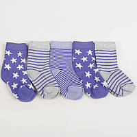 """Носки детские хлопковые в наборе 5 шт H&M """"Хэппи тайм"""" носки для детей на возраст 1-4 года"""
