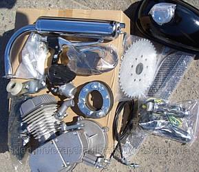 Мотор на велосипед с ручным стартером 80 сс
