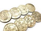 Монеты  дракон (не разменная) с драконом, фото 3