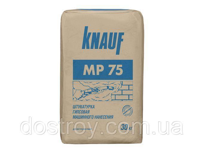Штукатурка машинная Knauf MP75, МП75 Кнауф гипсовая, 30кг