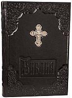 Библия большая (кожаная)