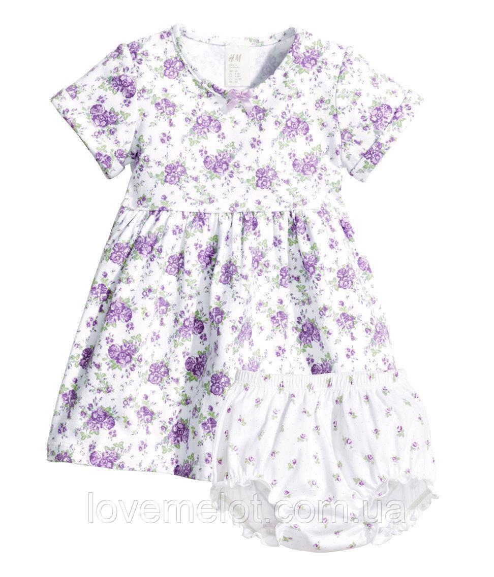 """Детское платье для девочки хлопковое платье на рост 74см H&M """"Сиреневый букет"""""""