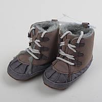Детские пинетки сапожки для детей теплые на шнурках коричневые по стельке 9,5см первая обувь
