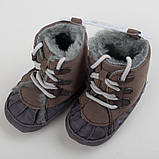 Детские пинетки сапожки для детей теплые на шнурках коричневые по стельке 9,5см первая обувь, фото 2