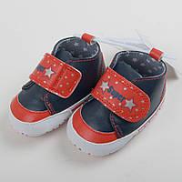 """Детские пинетки для новорожденных ботинки для самых маленьких мягкая обувь """"Суперстар"""" 9,5 и 10,5 см"""