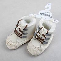 Пинетки детские сапожки для детей теплые на шнурках кремовые 9,5см обувь для девочки и мальчика