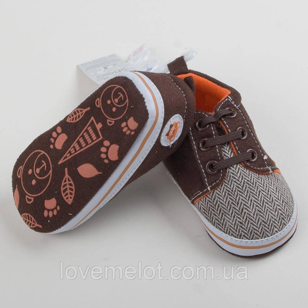 """Детские пинетки-ботинки """"Джонни"""" пинетки для мальчика коричневые по стельке 10см"""