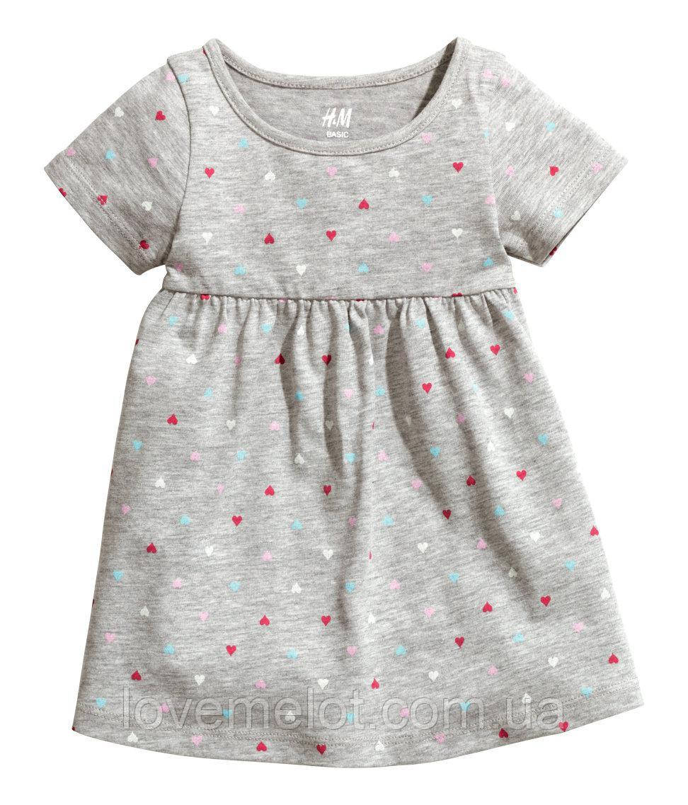 """Детское платье """"Манюня"""" серое для девочки, трикотажное платье на рост 86 см"""