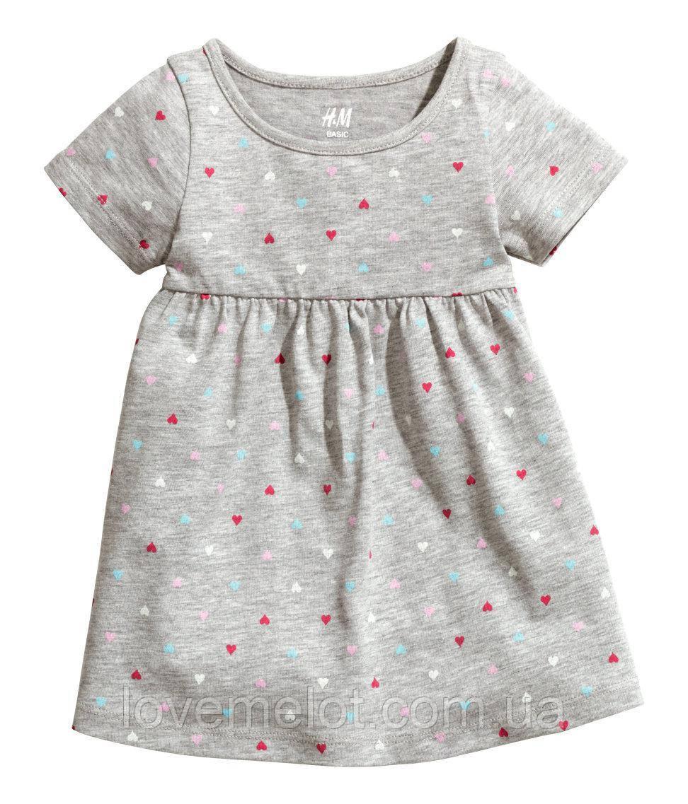 """Дитяче плаття """"Манюня"""" сіре для дівчинки"""