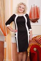 "Платье  ""Милада"" черный+белый"