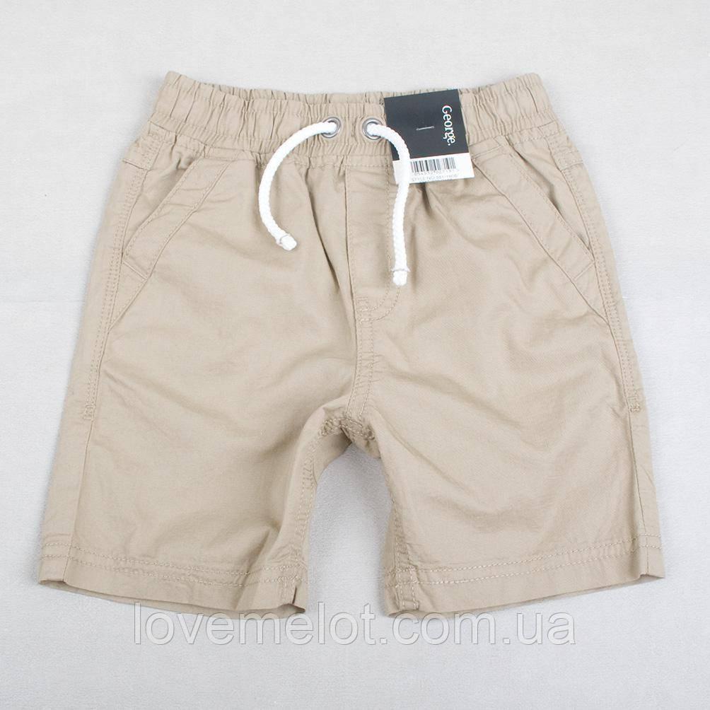 """Детские шорты """"Льюис"""" бежевые, размер 92 см"""