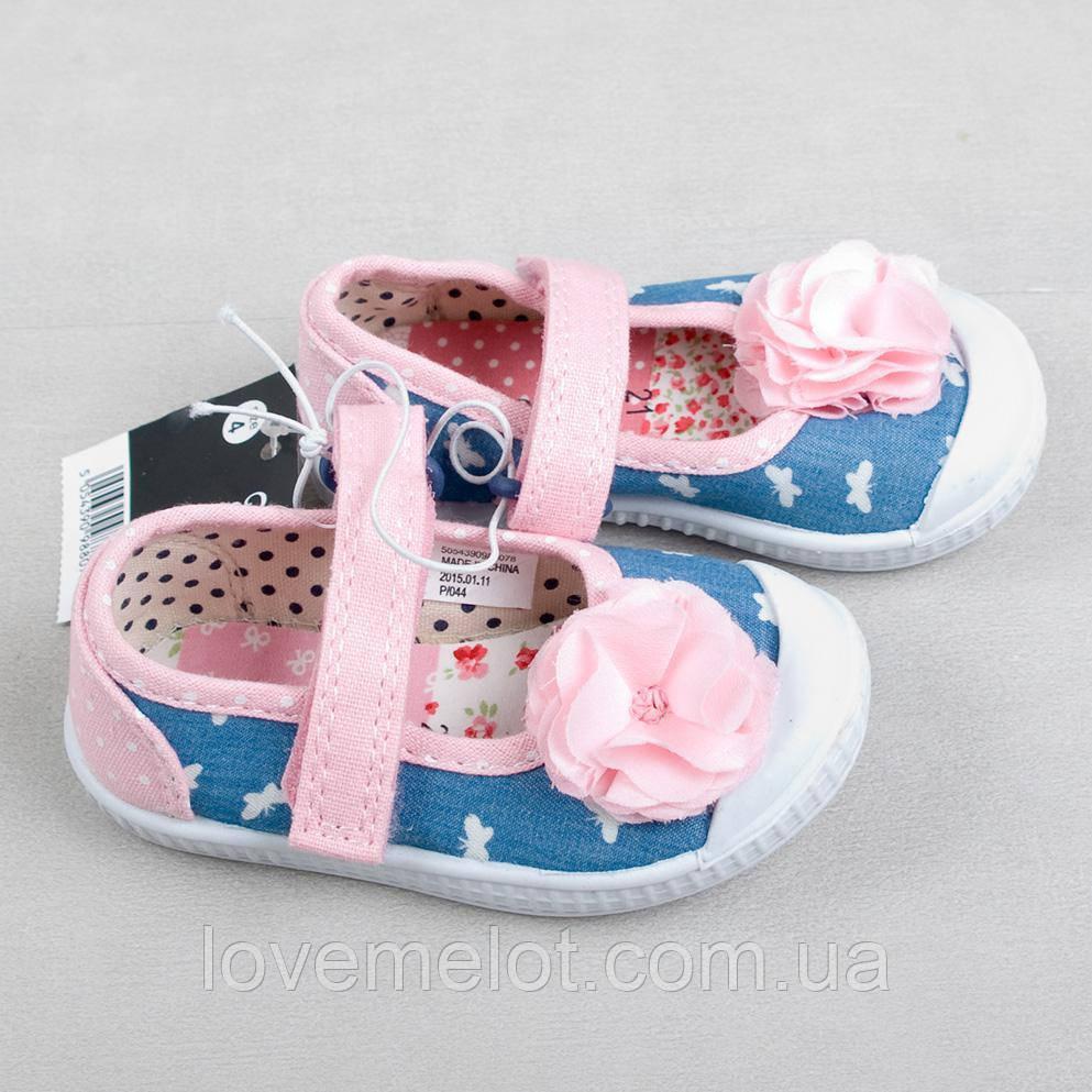 """Детские туфли мокасины George """"Розовый цветок"""" для девочки размер 21 и 23"""